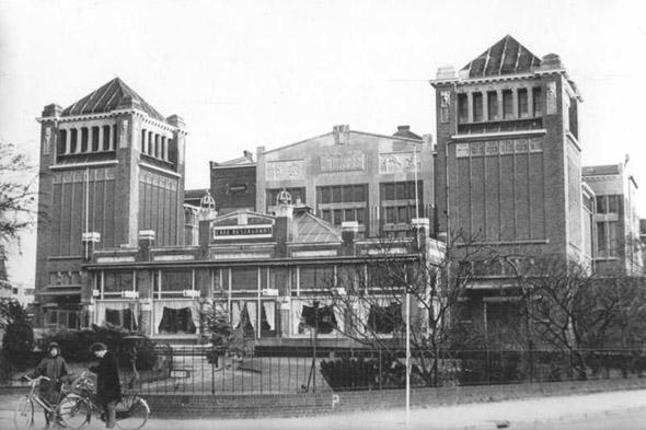 Concertgebouw De Vereeniging was gedurende de periode dat Nijmegen frontstad was, in trek als dancing